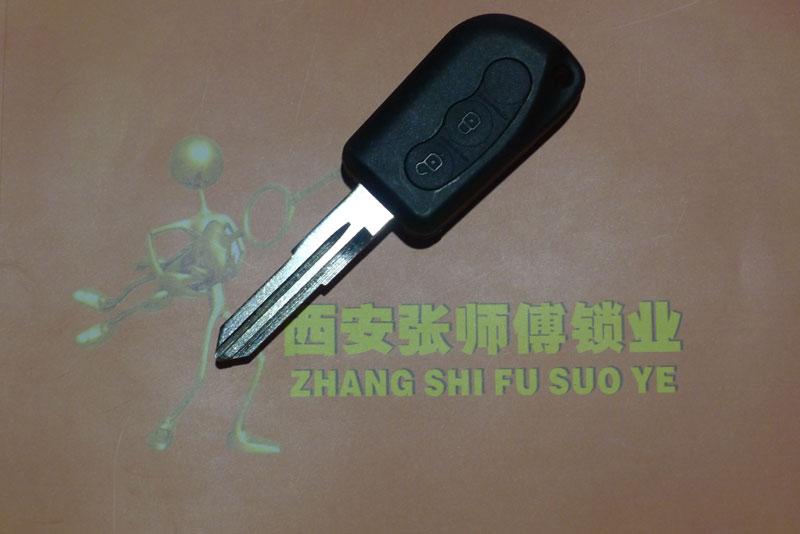 长安cx20直板遥控钥匙外壳